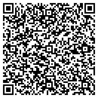 QR-код с контактной информацией организации АКВАР-СИСТЕМ ООО