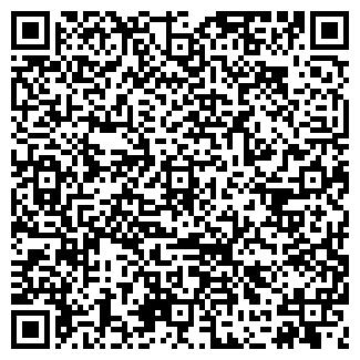 QR-код с контактной информацией организации ОДО АЛУС ОДО
