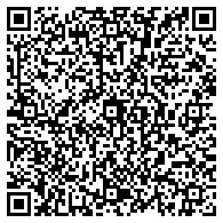 QR-код с контактной информацией организации КОРОБЕЙНИКИ