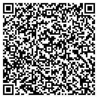 QR-код с контактной информацией организации СИГНАЛ