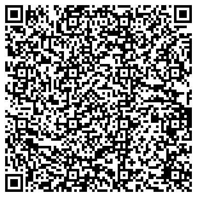QR-код с контактной информацией организации АНСАМБЛЬ ХОРЕОГРАФИЧЕСКИЙ ХОРОШКИ БЕЛОРУССКИЙ ГОСУДАРСТВЕННЫЙ