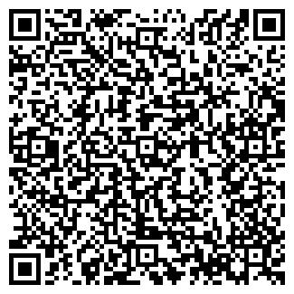 QR-код с контактной информацией организации ИНТЕР-МОТОРС