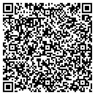 QR-код с контактной информацией организации КОФЕИН