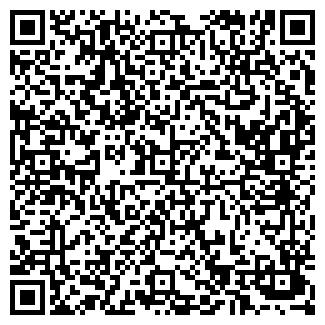 QR-код с контактной информацией организации АРАД-М ОДО