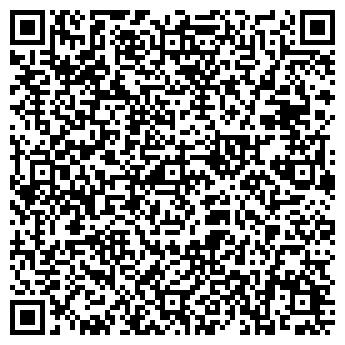 QR-код с контактной информацией организации КАР-МАН