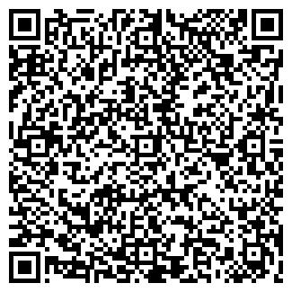 QR-код с контактной информацией организации АРНИСТ УП