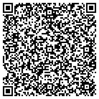 QR-код с контактной информацией организации МАГИСТРАЛЬ 24