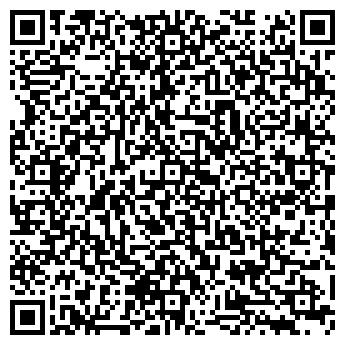 QR-код с контактной информацией организации ТЮНИНГSHOP