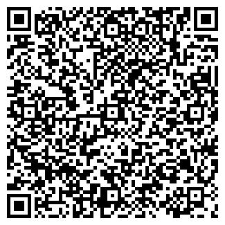 QR-код с контактной информацией организации ВАШ ГЛАВБУХ