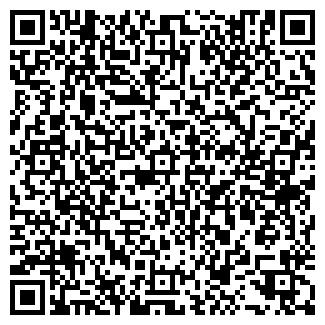 QR-код с контактной информацией организации АТОМИК-АУДИТ