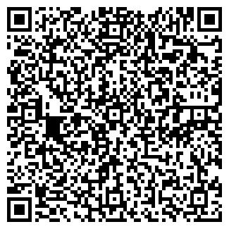QR-код с контактной информацией организации СОЛМАР