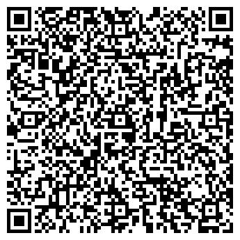 QR-код с контактной информацией организации ИНФО-ПАРК