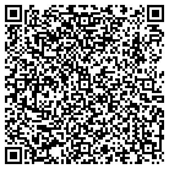 QR-код с контактной информацией организации ВАШ ПРЕДСТАВИТЕЛЬ