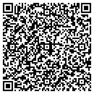 QR-код с контактной информацией организации АТЕЛЬЕ МОДА