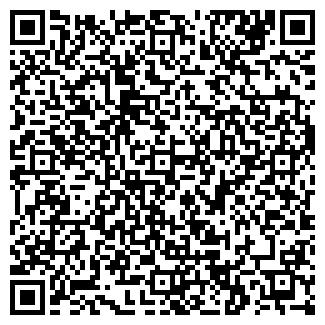 QR-код с контактной информацией организации START-FLY