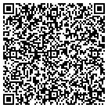 QR-код с контактной информацией организации АЭРОПОРТ МИНСК 1 РУП