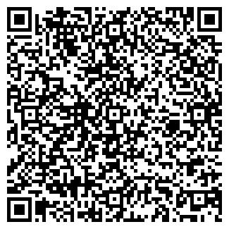 QR-код с контактной информацией организации КАНОН