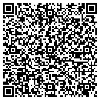 QR-код с контактной информацией организации КУПИ ДОМ