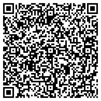 QR-код с контактной информацией организации АДРЕСЪ