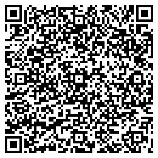 QR-код с контактной информацией организации ВЕЛЛЕС
