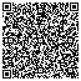 QR-код с контактной информацией организации ФАТИ