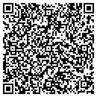 QR-код с контактной информацией организации БВП-СТИЛЬ ООО