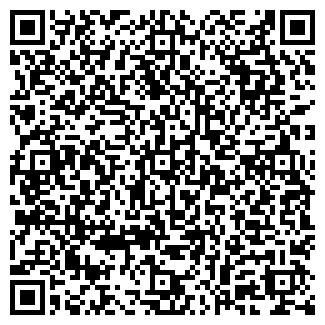 QR-код с контактной информацией организации МАКС