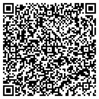 QR-код с контактной информацией организации БЕЛАВМ СЗАО