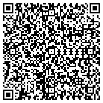 QR-код с контактной информацией организации БЕЛАВТОТУРИСТ ЧУП