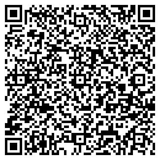 QR-код с контактной информацией организации БЕЛАГРОАВАКС ООО