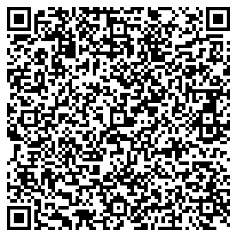 Регистратура поликлиники 1 киров карла маркса