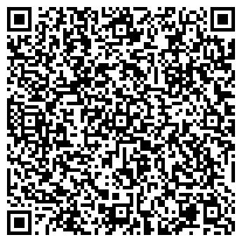 QR-код с контактной информацией организации ФГБУЗ Поликлиника № 2