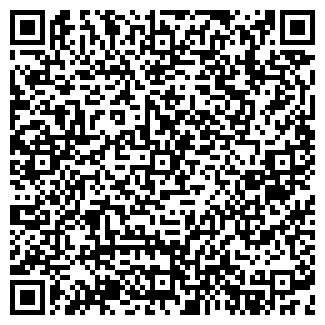 QR-код с контактной информацией организации БЕЛАКВИЛОН ОДО