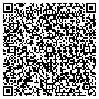 QR-код с контактной информацией организации БЕЛАЛЕЙПРОМ ООО