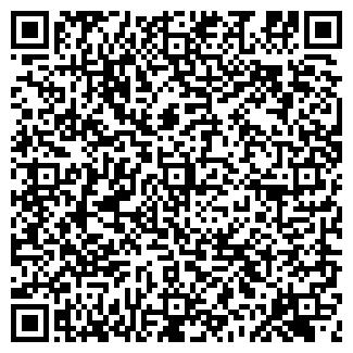 QR-код с контактной информацией организации ХЭЛЗФАРМ