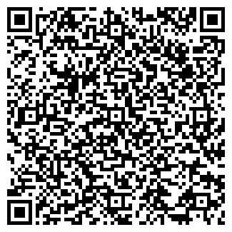 QR-код с контактной информацией организации БЕЛАСЕПТИКА ЗАО