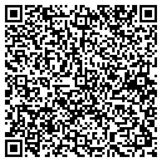 QR-код с контактной информацией организации АЙБОЛИТ
