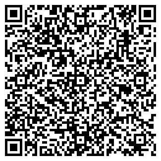 QR-код с контактной информацией организации АЗС № 2