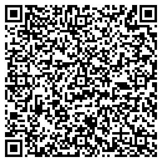 QR-код с контактной информацией организации ВАРАН