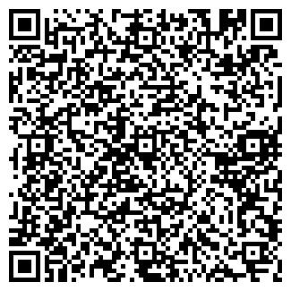 QR-код с контактной информацией организации БЕЛАТЭП