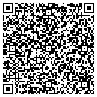 QR-код с контактной информацией организации СИНЕГЛАЗКА