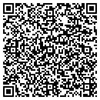 QR-код с контактной информацией организации БЕЛАЯ ВЕЖА СООО