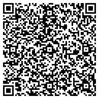 QR-код с контактной информацией организации ИЗОКЛИТ