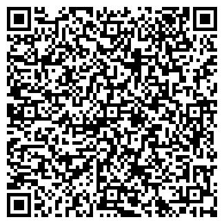 QR-код с контактной информацией организации ОБОЯНСКАЯ ПМК