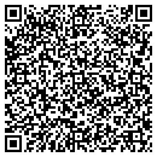 QR-код с контактной информацией организации ВОЛГА АГРОФИРМА