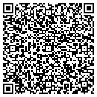 QR-код с контактной информацией организации ЮГАВИА РКЦ