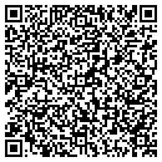 QR-код с контактной информацией организации ДИСПЕТЧЕРСКИЙ ПУЛЬТ ЗАВОДСКОГО РАЙОНА