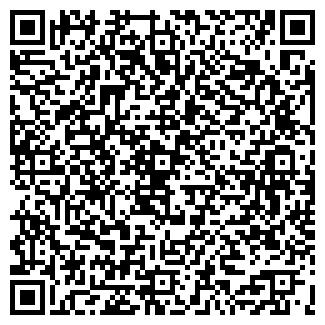 QR-код с контактной информацией организации КЕЛЛЕР