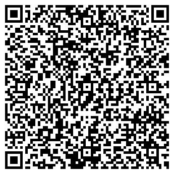 QR-код с контактной информацией организации АЭРОПОРТА ОБЩЕЖИТИЕ