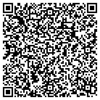 QR-код с контактной информацией организации ОБЩЕЖИТИЕ ЗАВОДА ОРЗЭП
